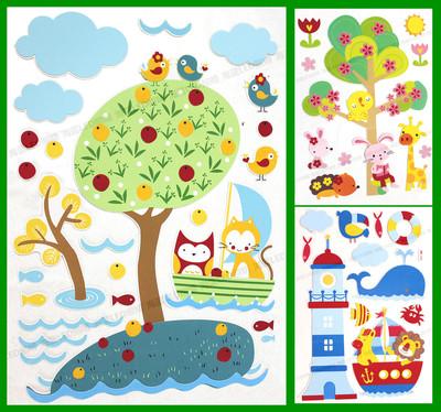 幼儿园装饰布置贴画材料儿童房装饰贴 海上乐园EVA3D立体泡沫墙贴-