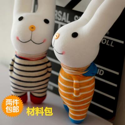 [儿童手工制作环保服装][手工布艺diy材料包]手工布艺diy材料包玩偶毛