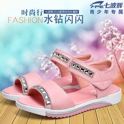 辉2016夏季女童凉鞋儿童公主鞋女童鞋中童女孩沙滩鞋-女童凉鞋 中童