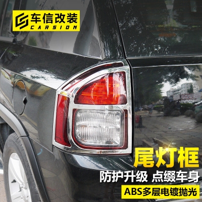 专用于Jeep指南者广汽菲克国产自由光客大切诺基尾灯罩装饰框改装-高清图片
