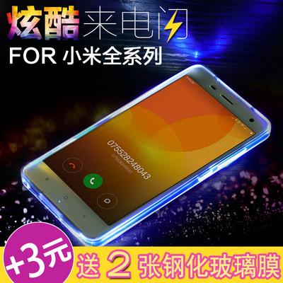 [红米note3和小米4c买][小米4c好红米note3好]小米4s/5手机壳红米2a手图片