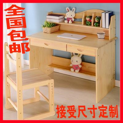 [拐角电脑桌书架书桌][自制简易太阳能发电机]儿童实木电脑桌书桌学习