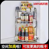 纯不锈钢厨房置物架落地调味料架 厨具用品收纳壁挂转角架加厚3层