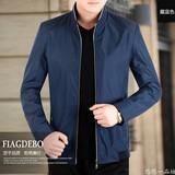 外套男春季2016潮流韩版商务薄款修身纯色立领中青年休闲夏季夹克