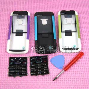 诺基亚n5000手机前后优质外壳+镜面(外屏) 可选原装按键盘 送工具
