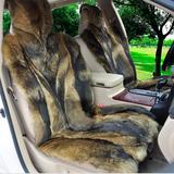 恒贝 汽车坐垫 冬季 全狼皮 型男座垫毛垫 通用汽车坐垫车垫 包邮