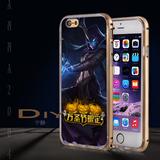 金属DIY软壳 苹果iPhone6/6s PLUS灵魂收割者5/5S手机壳LOL索拉卡