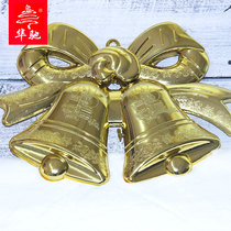 Huachi Christmas decorations Golden Bow Bells pendant ornaments Christmas tree pendant mall Christmas scene