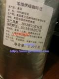 原装进口Starbucks 星巴克咖啡豆EspressoRoast浓缩烘焙豆1磅453g