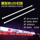 LED220v大功率透镜双面灯箱硬灯条聚光侧光源防雨水射灯条卷帘式