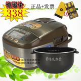美的MB-FS3025/4025/5025智能电饭煲家用预约迷你4L煲仔饭煲正品