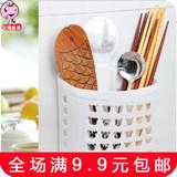 强力挂式吸盘筷子筒 创意双筒沥水厨房餐具收纳篮置物架筷子笼