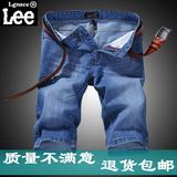 【天天特价】男士牛仔短裤夏季修身直筒五分裤青年薄款5分裤中裤