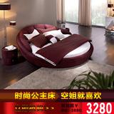 圆床酒红色婚床大圆床 时尚公主床 酒店情趣床 简约现代布艺软床