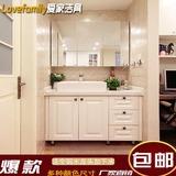 美式实木橡木卫浴柜卫生间洗手盆柜镜柜落地式浴室柜组合储物柜