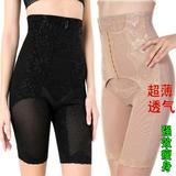 正品高腰产后无痕薄款塑身提臀收胃收大腿收腹美体塑身裤