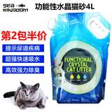 SeaKingdom泰国皇室功能水晶猫砂4L快速吸水除臭抗菌检测尿道疾病