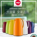 emsa爱慕莎德国进口家用保温壶大容量玻璃内胆热水瓶保温瓶水壶