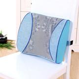 冰丝记忆棉腰靠垫孕妇办公室汽车椅子护腰夏季天 加厚透气回弹