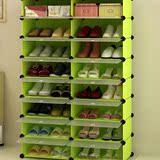 简易鞋柜双排8层多层环保树脂收纳组装防尘塑料鞋架宜家简约现代