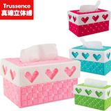 3d十字绣立体绣抽纸盒长方形餐巾收纳盒客厅家居新款纸抽盒毛线绣
