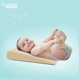 拜可尼婴儿新生儿喂奶防吐奶枕头斜坡呛奶溢奶宝宝哺乳床垫三角垫