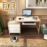 家用实木办公书桌  简约现代烤漆书柜书架组合台式旋转转角电脑桌