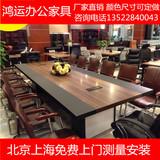 北京办公家具大型加厚会议桌简约现代办公桌椅开会培训洽谈桌长桌