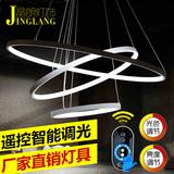 1米圆圈创意环形工程定制个性北欧现代简约客厅办公室时尚吊灯led