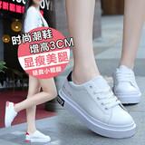 夏季韩版潮休闲运动鞋女厚底松糕板鞋女士时尚百搭小白鞋系带女鞋