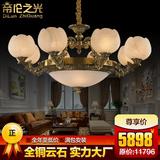 欧式全铜云石吊灯客厅铜灯美式复古奢华别墅简欧餐厅卧室纯铜灯饰