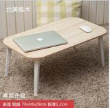 折叠书桌学生写字桌折叠小木桌折叠桌床上餐桌简易轻便小桌子加长