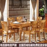实木餐桌折叠可伸缩橡木餐桌椅组合小户型饭桌大圆桌6人圆形餐台