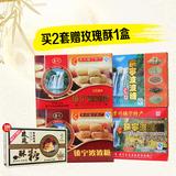 麦芽糖贵州特产 正宗纯手工镇宁波波糖酥零食糕点小吃甜品 1400g