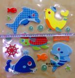3D立体墙贴卡通壁图画幼儿园材料装饰教室童房环境布置海豚海洋鱼