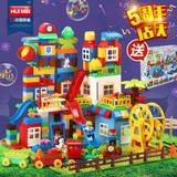 惠美大颗粒拼装兼容乐高积木塑料拼插2-3-6周岁宝宝儿童益智玩具