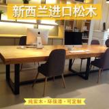 现代简约大型长条桌会议桌美式实木桌工业风桌铁艺长桌办公桌家具