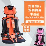 便携式车载坐椅简易婴儿宝宝儿童安全座椅汽车用带5垫0-3-4-12岁