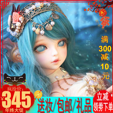 Кукла BJD SOOM куклы bjd SD