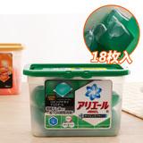 日本进口碧浪除菌消臭洗衣凝珠 啫喱凝珠球 球状洗衣液 洗衣球