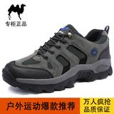 芝佳骆驼春季登山鞋男鞋运动鞋防水户外鞋女鞋徒步鞋越野跑鞋防滑