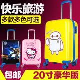 正品大途万向轮儿童拉杆箱可爱卡通旅行箱PC行李箱子拉杆包20寸