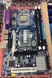 全集g31主板支持775cpu/771cpuDDR2内存集成显卡至强5420四核