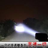 越野灯射灯车顶灯 LED改装长条灯透镜强光超亮前杠 中网灯车外灯