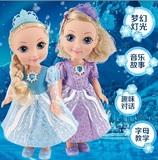挺逗冰雪奇缘娃娃 会说话唱歌的智能巴比公主洋娃娃儿童玩具女孩