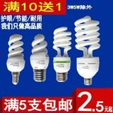 螺旋节能灯泡 E27e14灯头5W7W9W26w36W105W LED玉米灯泡 白光黄光