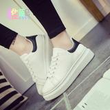 2016夏季韩版小白鞋厚底运动休闲鞋系带松糕白色女单鞋增高学生鞋