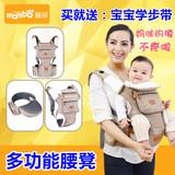 婴儿腰凳背带多功能四季通用款前后抱透气宝宝双肩抱小孩子的腰带