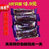 【天天特价】金土地蜂蜜紫薯棒1000g红薯干紫薯仔厂家紫薯干批发