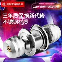Yue Ma spherical door lock indoor bedroom door ball lock kitchen stainless steel bathroom ball lock